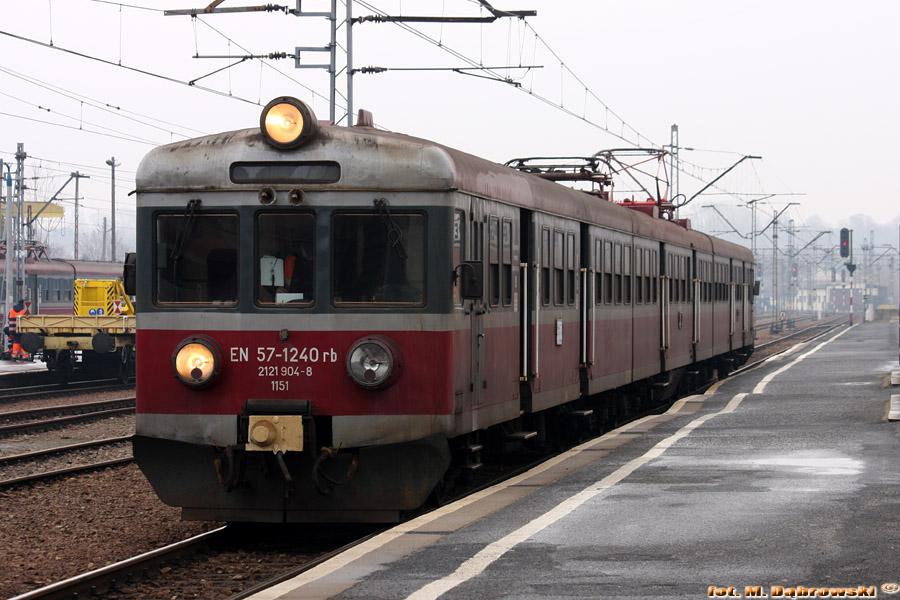 """""""Укрзализныця"""" планирует запустить скоростной поезд Киев-Сумы с 16 января - Цензор.НЕТ 1778"""